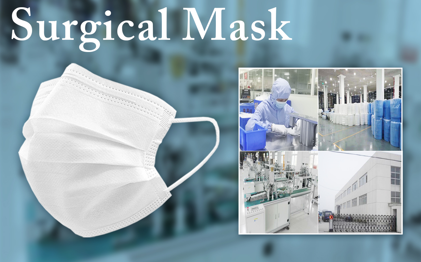 Surgical Mask〈ヘルスケア〉